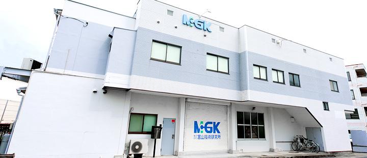 MGK 宮山技術研究所